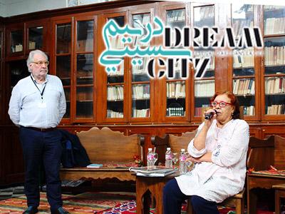Dream City 2017 : Les ateliers de la ville rêvée, pour réfléchir la ville de Tunis