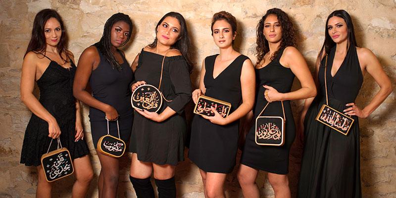 7 créatrices tunisiennes débarquent aux 'Sept continents' dans le Marais à Paris
