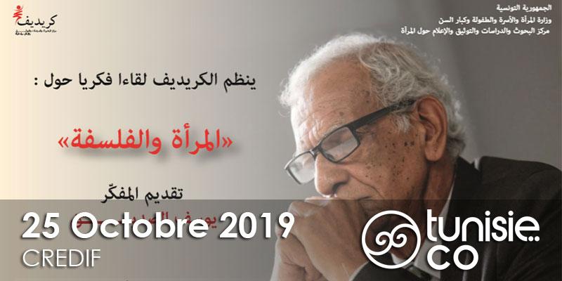 Débat Culturel: Femme et Philosophie le 25 Octobre