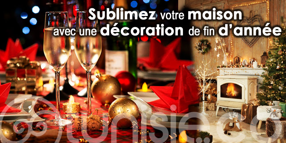 Top 5 adresses pour sublimer votre maison avec une décoration de fin d'année