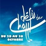 Défis du Chott 2016 : un séjour exceptionnel au sud tunisien du 27 Octobre au 1er Novembre