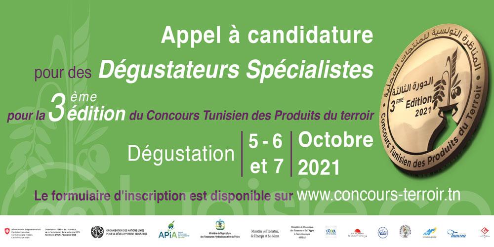 Concours Tunisien des Produits du Terroir: Appel à candidature pour des dégustateurs spécialistes
