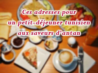 En photos : Ces adresses pour un petit-déjeuner tunisien aux saveurs d'antan