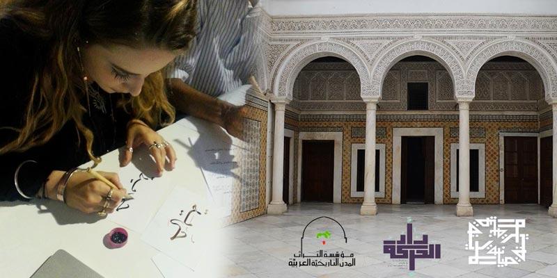 En photos : Revivez la soirée Ramadhaniyat Dar El Harka à Dar Lasrem