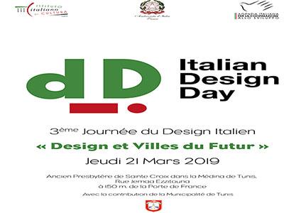 3ème Journée du Design Italien : Design et Villes du Futur