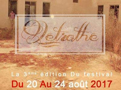 Detrathe pour le patrimoine ethnique et architectural de Djerba du 20 au 24 Août