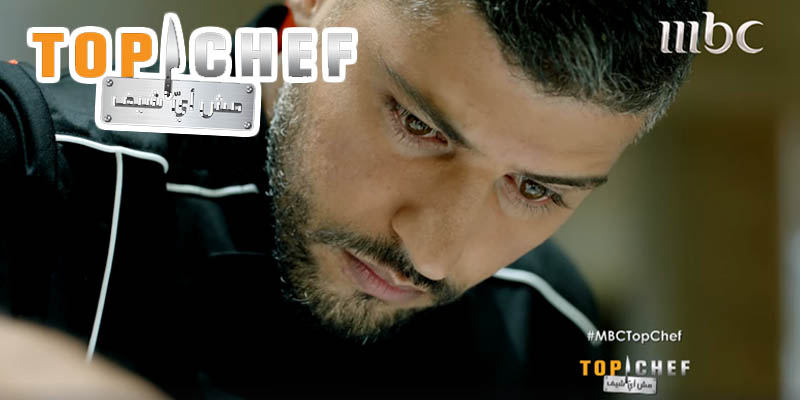Le Tunisien Dhaker Bjaoui candidat au Top Chef