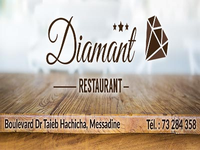 Diamant - Sousse