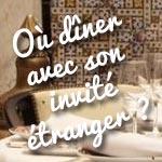 Où dîner avec son invité étranger à Tunis ? Tunisie.co a sélectionné pour vous...