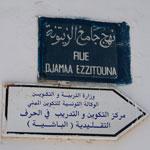 Dialecte en Tunisie : Les directions