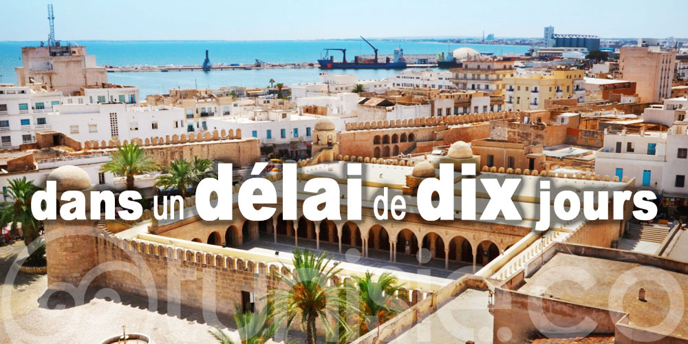 Vers une vision plus claire de l'avenir du secteur du tourisme en Tunisie