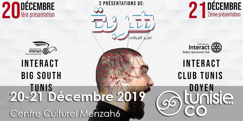 Présentation de Évasion de Aziz Jebali - IBSTxICTD le 20 et le 21 Décembre