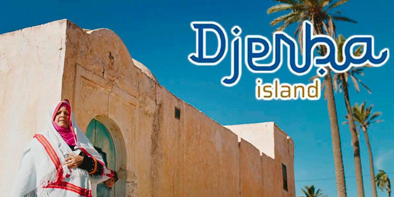 Démarrage de la campagne pour l'inscription de Djerba au patrimoine mondial de l'UNESCO