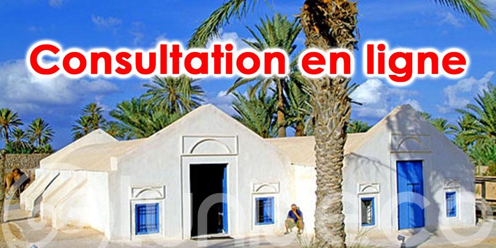 AMVPPC : Consultation en ligne sur la promotion des éléments culturels et patrimoniaux de Djerba