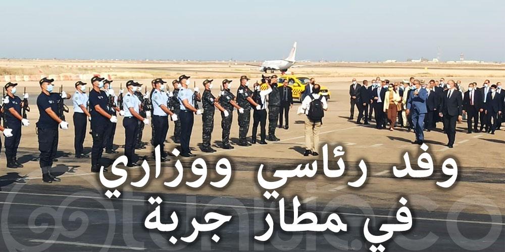 زيارة وفد رئاسي ووزاري لمطار جربة جرجيس الدّولي لمعاينة الاستعدادات الخاصّة بالقمّة 18 للفرنكوفونيّة