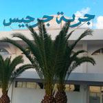 Sept nouvelles passerelles télescopiques à l´aéroport de Djerba-Zarzis International