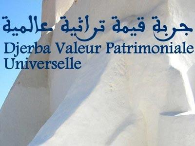 Conférence, 'Djerba Patrimoine Mondial' le 23 mars au siège du syndicat national des journalistes tunisiens