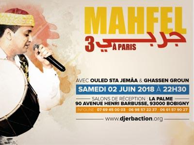 Mahfel Jerbi : Une soirée ramadanesque aux inspirations djerbiennes à Paris le 2 juin