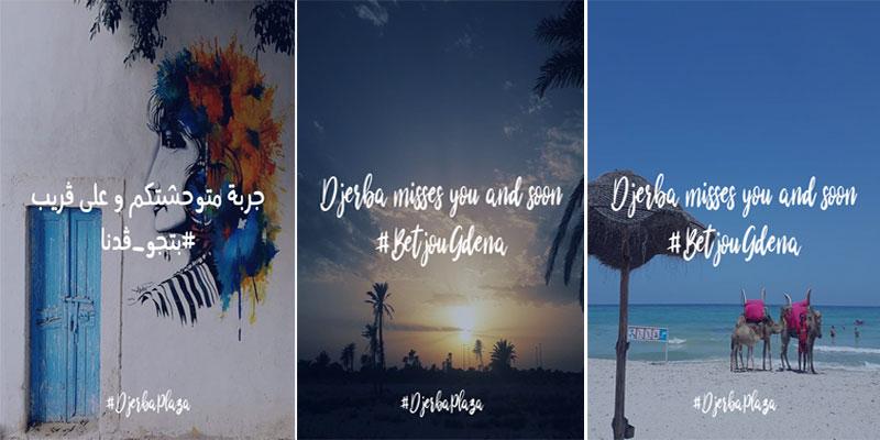 Betjou Gdena, une nouvelle promotion du tourisme lancée par Djerba Plaza Thalasso & spa