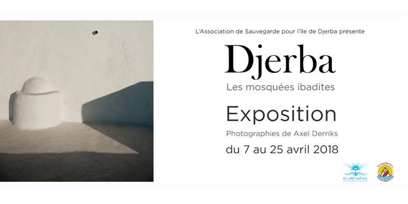 L'expo ''Djerba, Les mosquées ibadites'' de Axel Derriks du 7 au 25 avril à la Galerie El Mutawasset