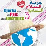'Djerba terre de paix et de tolérance' 3ème édition les 6 et 7 juin 2015 à Djerba