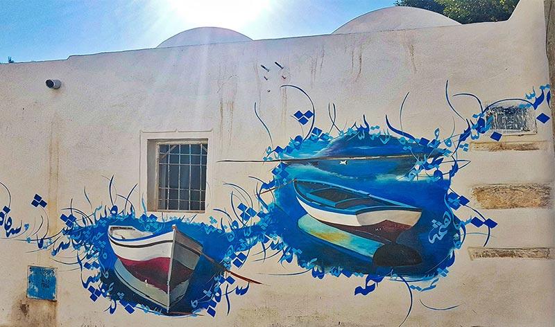 djerbahood-streetart-140818-30.jpg