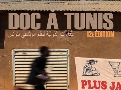 Programme de la 12ème édition du Festival International de films Documentaires, Doc à Tunis du 25 au 29 avril