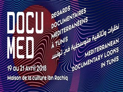 Découvrez le programme du Festival DocuMed du 19 au 21 avril à la Maison de la Culture Ibn Rachiq