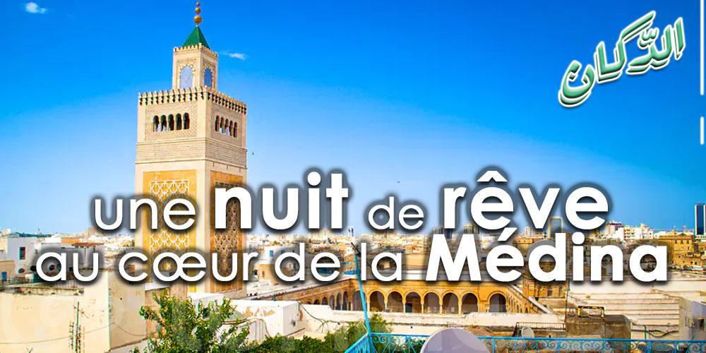 Offrez-vous une nuit de rêve au cœur de la Medina de Tunis