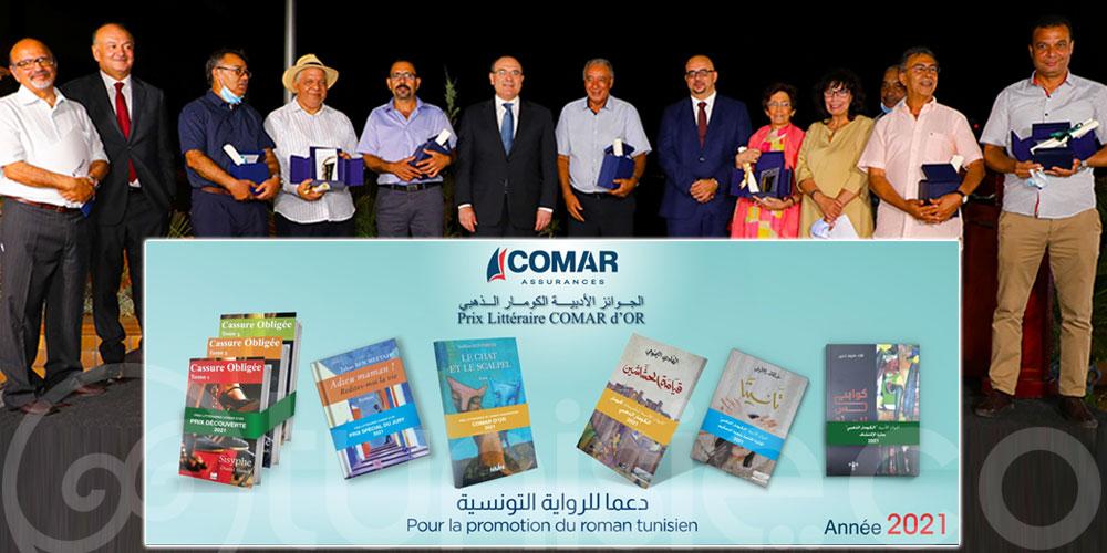 Palmarès complet des 25èmes Prix littéraires Comar d'or