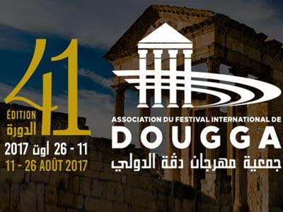 Découvrez le programme festival international de Dougga