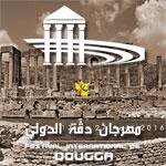 En vidéo : Tous les détails sur la 40ème édition du Festival International de Dougga 2016