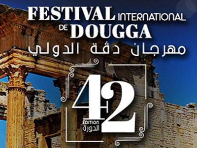 Programme du festival de Dougga du 20 juillet au 5 Aout 2018