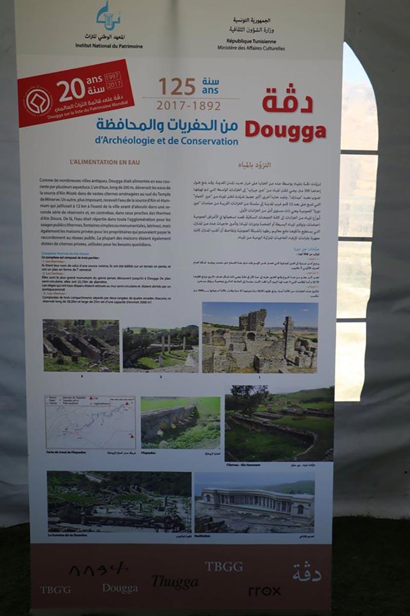 douggadougga-180417-34.jpg