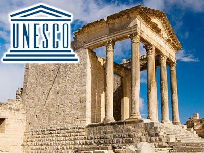Dougga à l'honneur au siège de l'Unesco à Paris du 12 au 20 mai