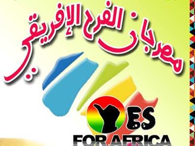Le Festival de la Joie Africaine du 22 au 24 mars à Douz