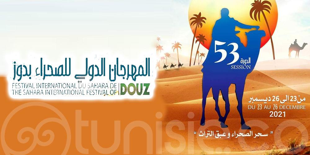 الدورة 53 للمهرجان الدولي للصحراء بدوز من 23 الى 26 ديسمبر 2021