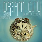 Dream City démarrera demain 26 septembre à la Médina de Tunis !