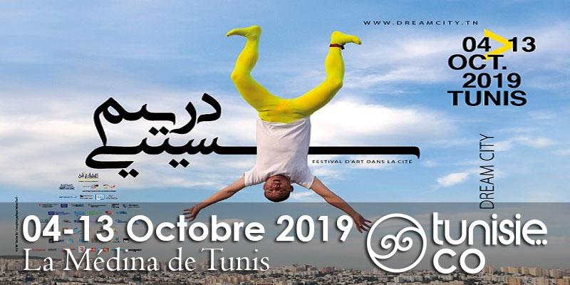 Le festival d'art dans la cité du 04 au 13 Octobre