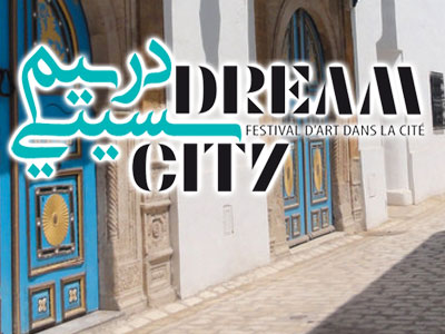 Dream City Tunis 2017 lance un Appel à bénévoles