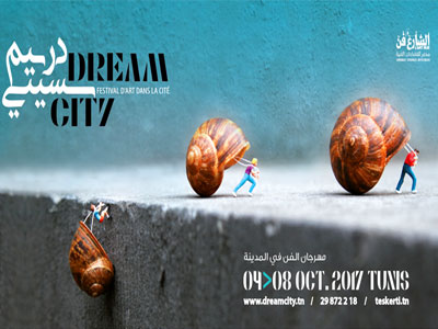 Dream City, J-1 : 5 jours de théâtre, de danse, de cinéma et de concert