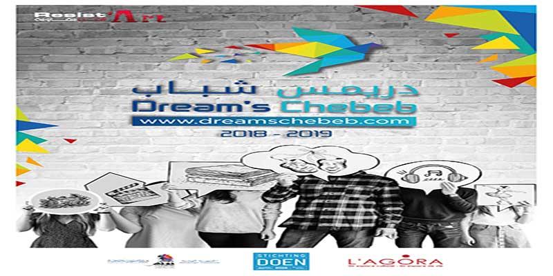 DREAM'S CHEBEB Un projet de soutien pour la jeunesse Tunisienne
