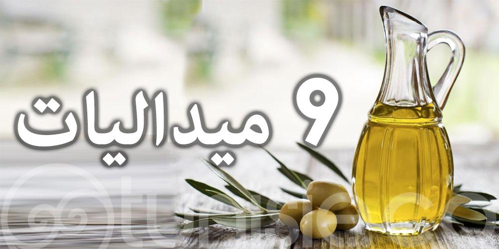 في مسابقة بدبي: زيت الزيتون التونسي المعلب يحصد 9 ميداليات