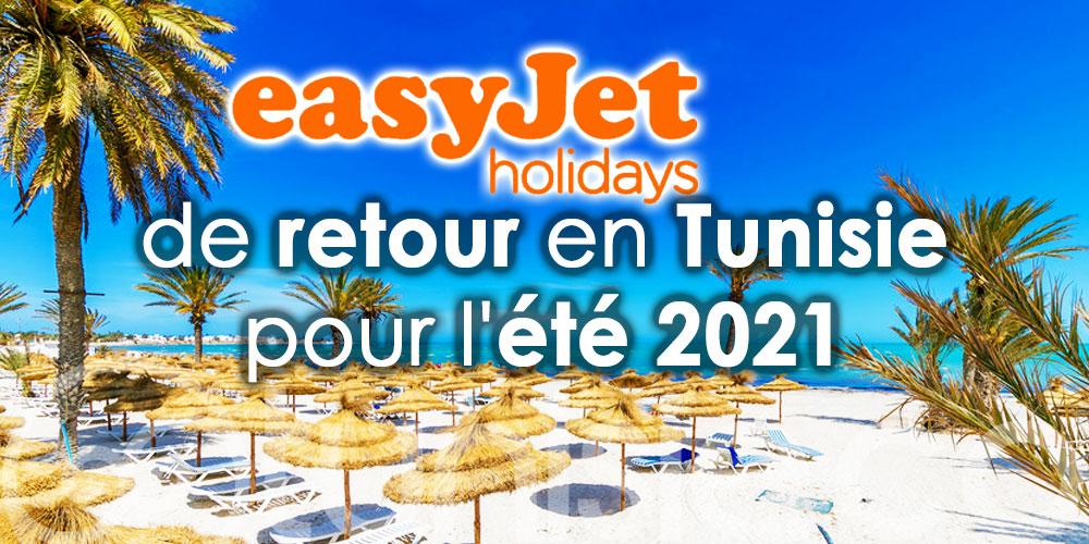 EasyJet de retour en Tunisie pour l'été 2021