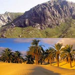 Ecotourisme en Tunisie : Potentiel et perspectives le 29 septembre 2012 à Dar Zaghouan