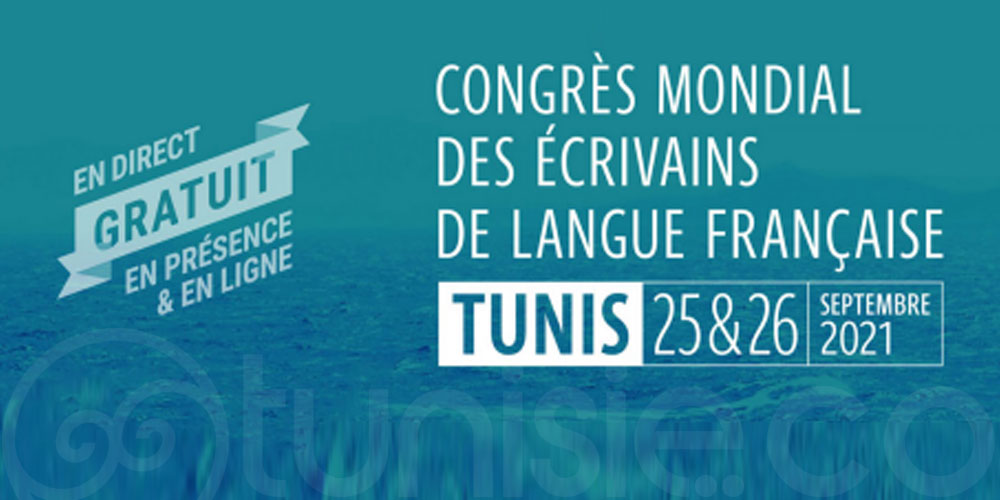 Congrès mondial des écrivains de langue française : Une trentaine d'auteurs sont attendus à Tunis