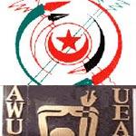 Coopération culturelle entre l'Union des écrivains tunisiens et l'Union des écrivains algériens