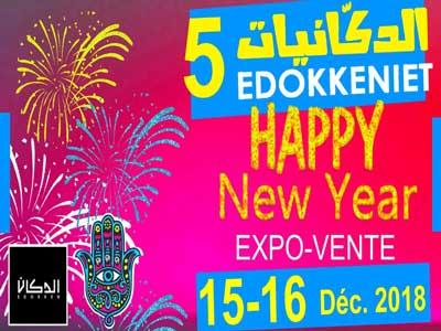 Exposition Edokkéniét 5ème Edition spéciale fin d'année