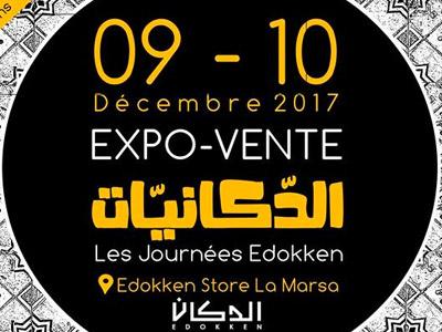 Expo-vente : Les journées Edokken 1ère Edition les 9 et 10 décembre