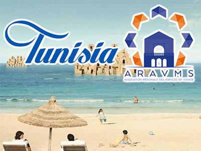 Les agences de voyages marocaines en Tunisie pour un Eductour